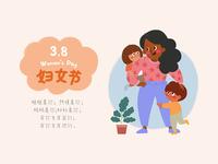 三八妇女节矢量插画