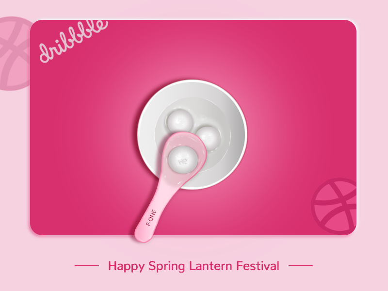 Hello Dribbble - 02/20/2019 at 07:03 AM china pink festival hello dribbble