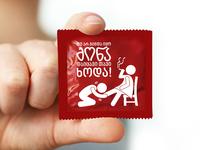 Condom Ideas
