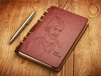 The leather Notebook