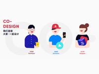 Illustration for ColorOS Design website
