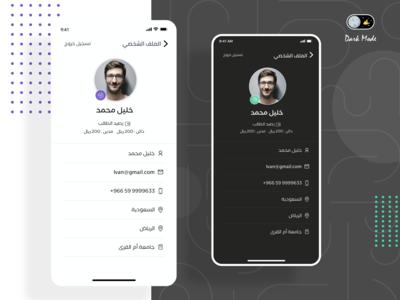 Student profile uxui dark mode profile ios ios app ux app design ui