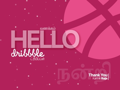 Hello dribbble - Thank you for invite..