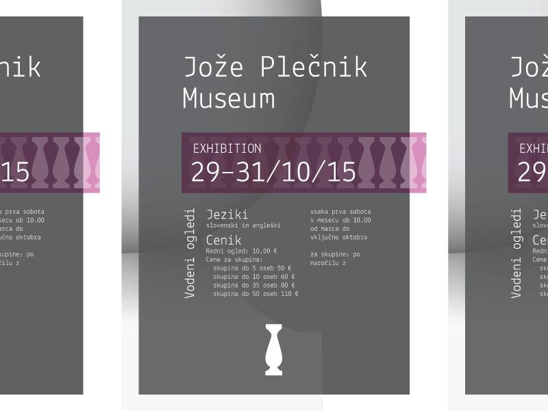 Joze Plecnik Museum Poster a designer in europe poster ljubljana