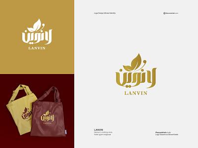 LANVIN | Logo Design santa logodizayner dizayner dizayn çizmek grafik grafikdesign grafiktasarım grafik-tasarım logotasarımı logodesinger graphicdesign logotype typography logodesign graphic design design branding brand logo