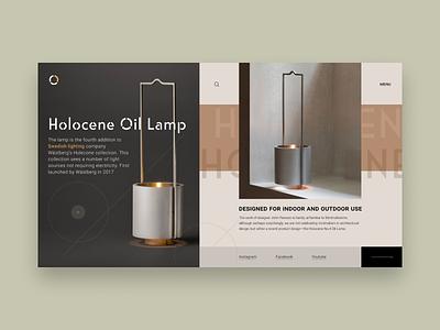 Holocene Oil Lamp logo grey whitespace web minimal design concept website ui ux landing homepage e-commerce clean
