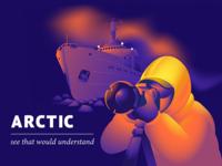 Arctic frozen in time