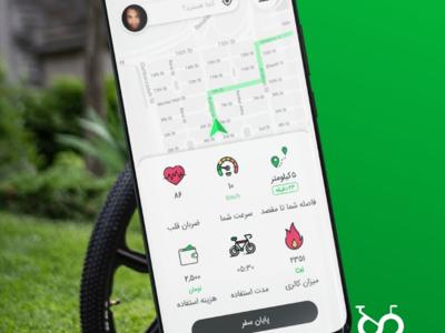 Bike app 2