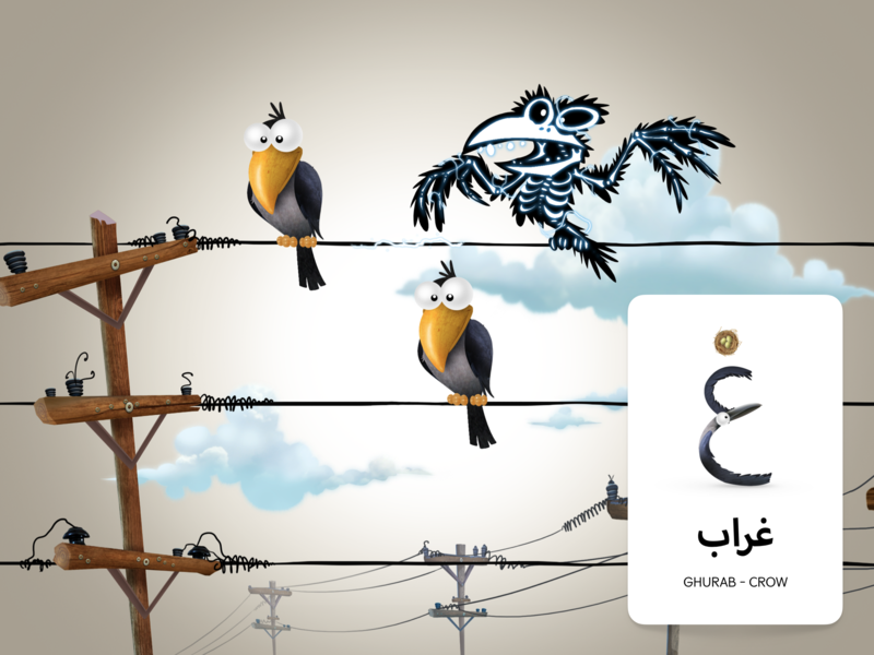 Adventures Of Zee Arabic Flash Cards - The Crow language learning arabic arabic typography flashcards educational childrens book character design illustration