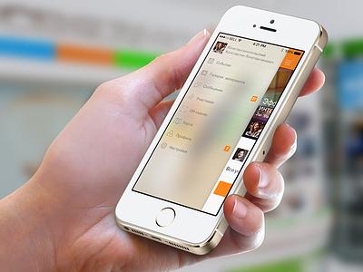 Svyaznoy conference App sidebar ios app app design ui conference