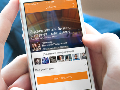 Svyaznoy conference app Event Screen conference ui app design app ios