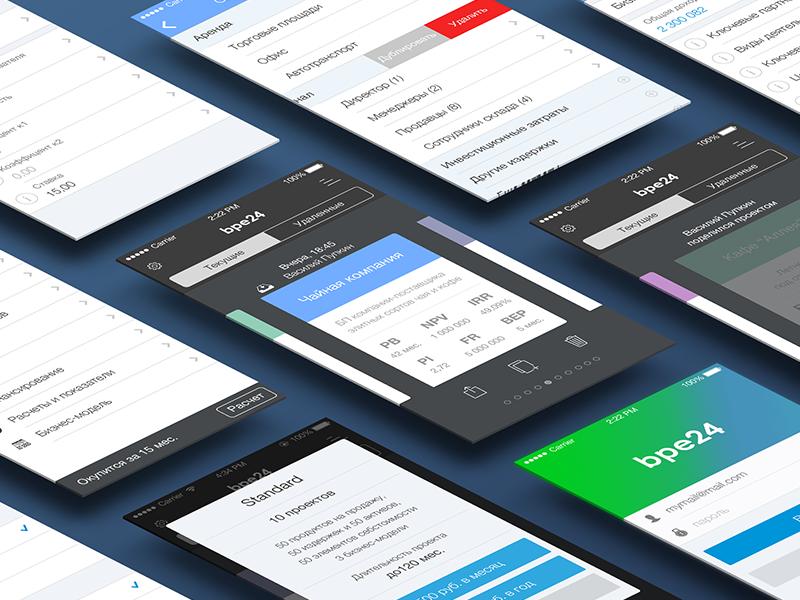 mobile app for bpe24 service ios app app design ui login list inapp purchases