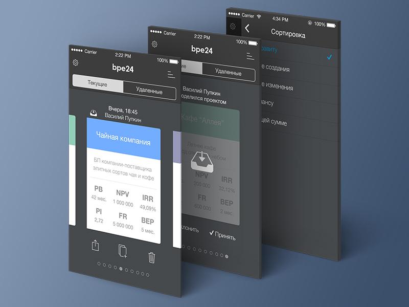 iOS app for bpe24 service inapp list ui app design app ios