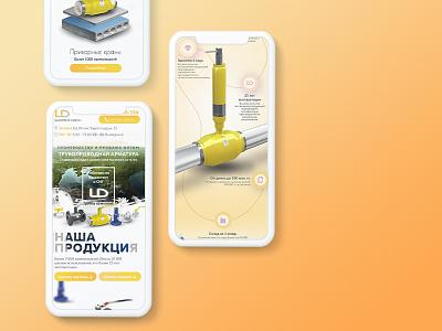 bairamov.studio design web