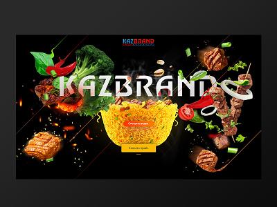 Web design food web design kazbrand