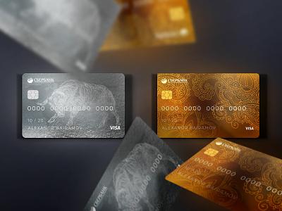 Дизайн карты для Сбербанк (Концепт) typography web bairamov.studio graphic  design design bank app bank card