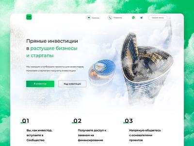 investment company ux ui design web web design bairamov.studio bank money investments