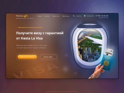 Visa / Web design visa agency / Hasta La Visa / Travel / Work design ui work bairamov.studio web design travel visa agency visa