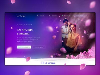 Thai Spa / Massage / Spa complex / Bairamov.studio ux web ui web design massage therapy massage thai spa spa bairamov.studio design