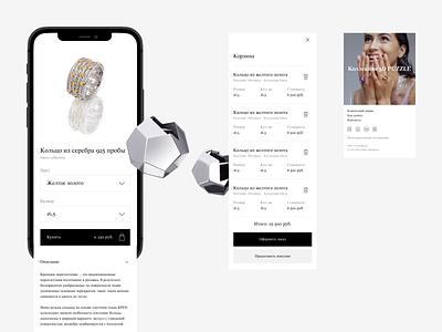 l'atmosphère jewelry jewelry web flat design mobile ui ux