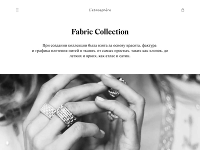 l'atmosphère jewelry animation ui after effects animation desktop web motion graphics motion