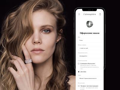 l'atmosphère jewelry minimal order phone mobile web ux ui