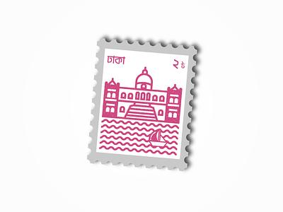 Ahsan manzil - Postage stamp postage stamp postage heritage bangla bangladesh dhaka line artwork line art vector