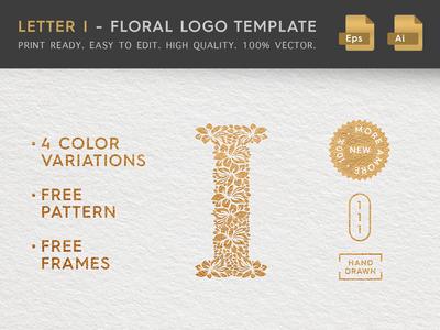 Floral Letter I Logo