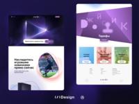 Site — Joystick