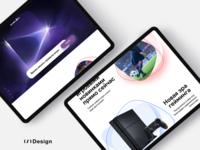 Joystick — Site preview