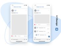 VKontakte — Wall post screen
