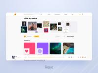 Yandex Music - My Music