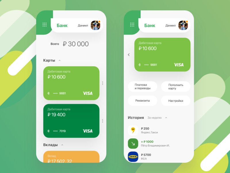 Online bank app adobe xd kit ui xd design