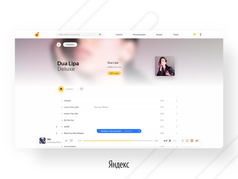 Yandex Music - Playlist yandex music web music yandex kit adobe xd branding ui xd design redesign