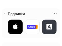App3   0   2