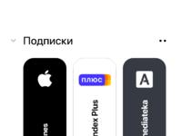 App3   0