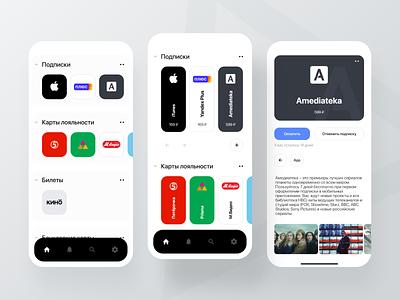 Wallet - mobile app wallet app wallet mobile app design mobile design mobile ui mobile app app kit adobe xd ui xd design