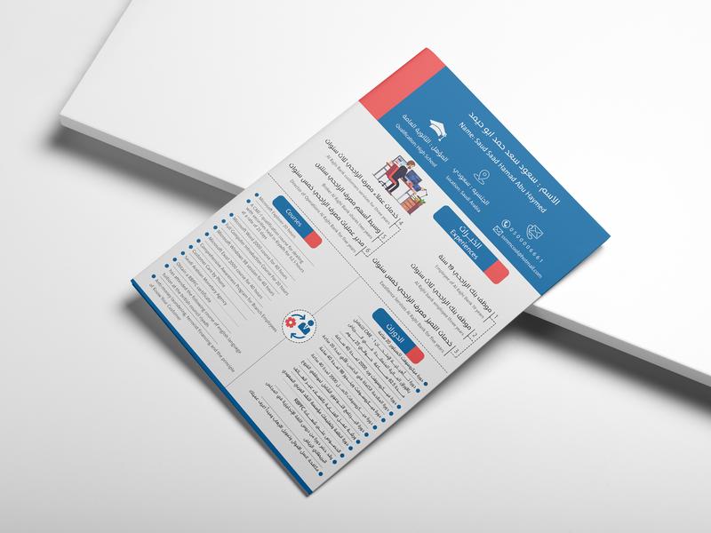 C.V brochure tri-fold rool-up bi fold flyers brochure