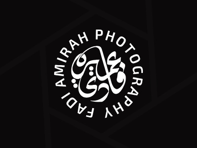 فادي عميرة Fadi aMIRAH logo typography calligraphic arabic