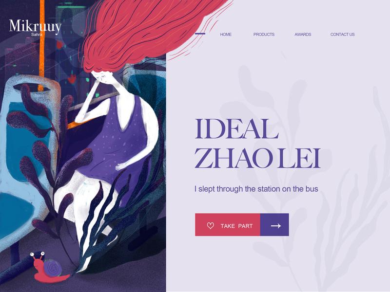 IDEAL web ui design color illustration