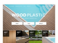Dribbble   Woodplastic   Homepage