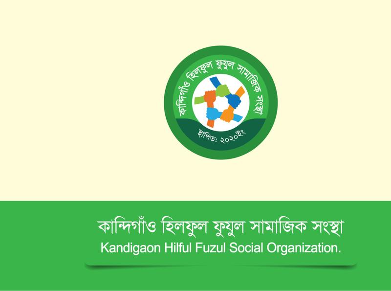 Bangla Logo - বাংলা লোগো ডিজাইন logodesign branding icon illustration design ঐক্য পরিষদ বাংলা লোগো ডিজাইন ডিজাইন সংস্থা লোগো ডিজাইন লোগো বাংলা লোগো