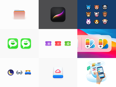 2020 Best Nine lamb sheep bunny rabbit fawn deer mac icon macos icon osx icon filtering illustration cloud disk icon sleep icon color card coupon icon sticker animal brooches procreate icon redesign sandor 2020 best nine kitten cat emoji puppy dog message character folder icon