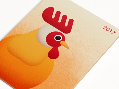 New Year Card 2017 mockup 2017 new year graphic bird chick hen chicken illustration sandor rooster cock