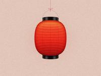 Japanese lantern fullview