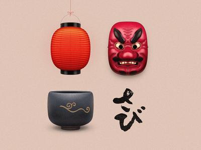 Japanese Utensils