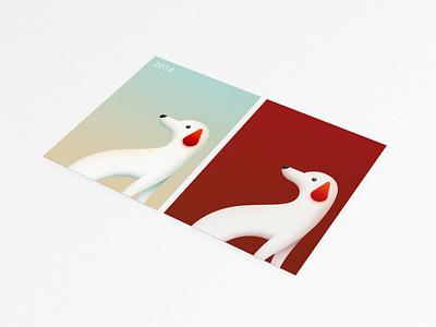 2018 Dog Year white dog line iconography logo illustration dog year dog 2018 happy new year new year sandor 2018 dog year
