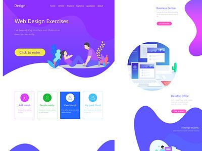 conceptual design 插图 web 概念 设计