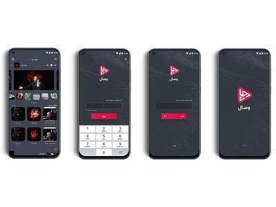 Vesal hr khosravi player design ux ui app