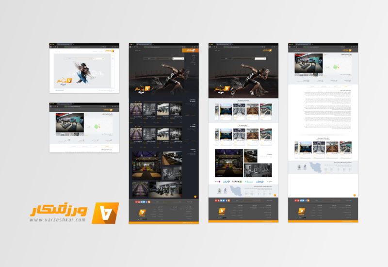 Varzeshkar hr khosravi sports gem web design website design ux ui
